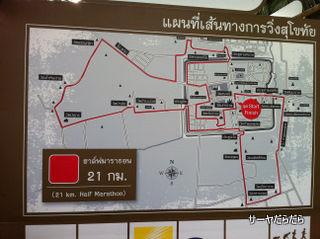 20110508 sukhothai marathon 8