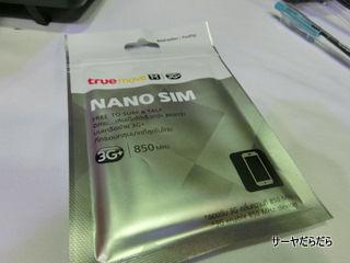 Iphone 5 Event 8