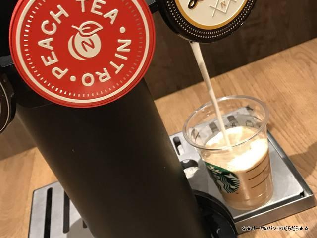 Starbucks Reserve バンコク スタバ ニトロ (8)