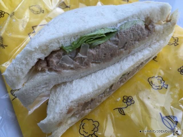 カスタードナカムラ バンコク パン (3)