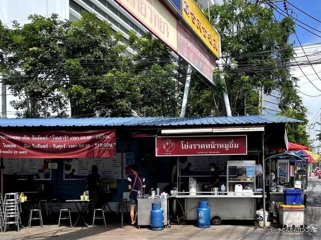 ラートナー ムーウーン バンコク タイ料理 ローカル (2)