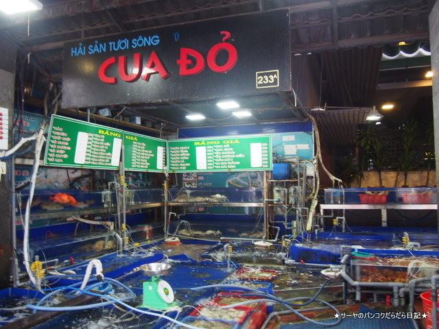 Cua Do Restaurant ベトナム ダナン シーフード