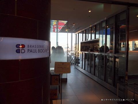 ブラッスリー・ポール・ボキューズ 大丸東京店