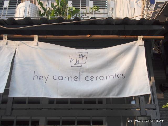 Hey Camel Ceramics クラフト ホーチミン HCMC