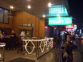 20070206 Dynasty Inn の Lobby Bar 1
