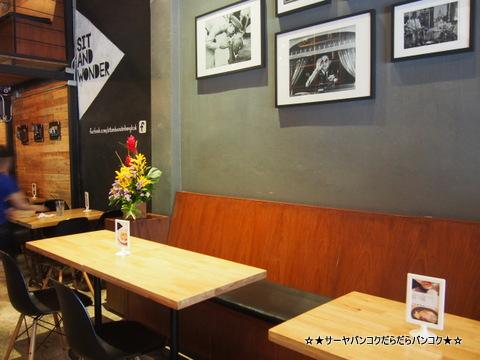 Sit and Wonder トンロー バンコク タイ料理 サーヤ