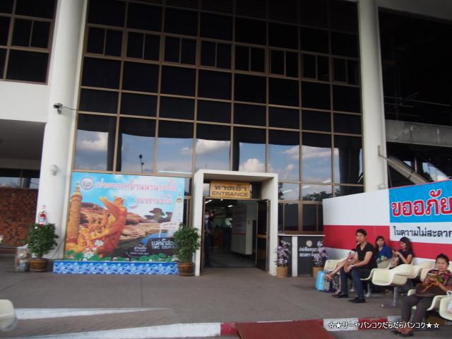ウボンラチャタニー国際空港 Ubon Ratchathani Airport