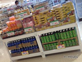 20120723 FUJI SUPER 9
