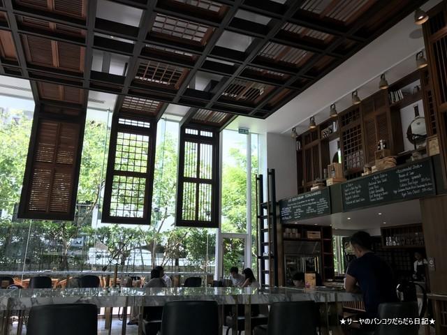 Bangkok Trading Post & Bistro Deli (4)