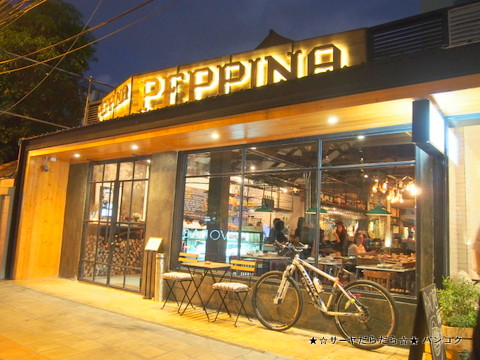 Peppina イタリアン バンコク