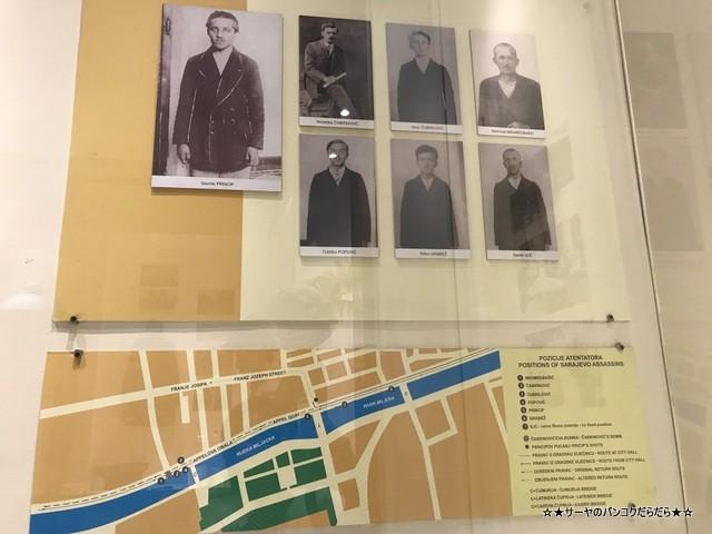 sarajevo musium サラエボ博物館 (8)