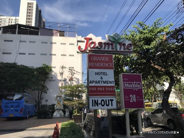 Jasmine Grande Residence バンコク ホテル (1)