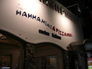 20080624 mamma mia 1