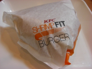 20090512 KFC 3
