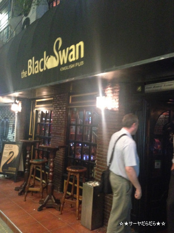 the black swan bangkok
