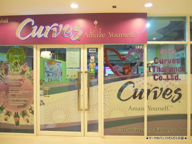 女性専用フィットネス カーブス CURVES バンコク Bangkok