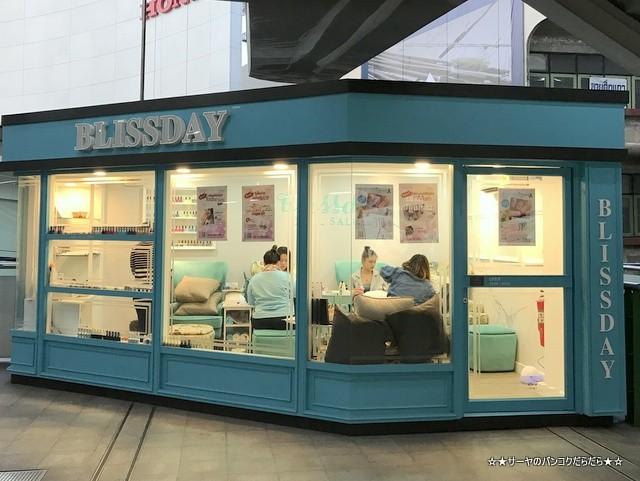 Blissday Nail Salon ネイルサロン バンコク (2)