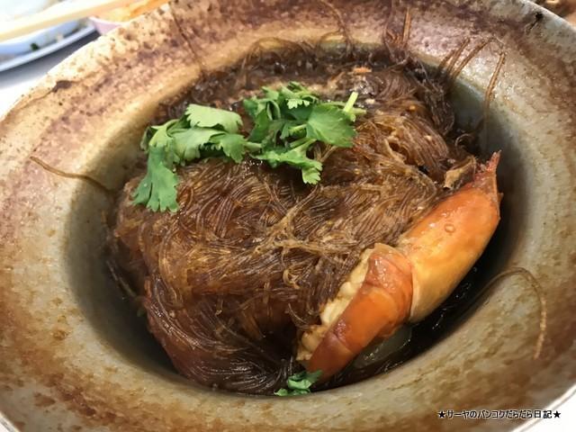 55 porchana ハーハーポーチャナー タイ料理 クンオップウンセン