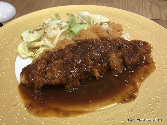 喜多郎寿し kitarosushi バンコク 和食 日本料理 (18)