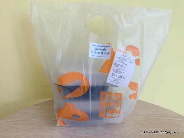 katsuya thailand かつや かつ丼 エビフライ バンコク (2)
