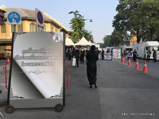 故プミポン前国王 火葬式 王宮前広場 参列 (2)