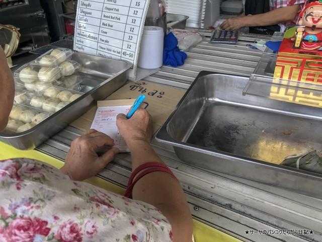 salapao サラパオジェーレック バンコク 大人気 タイ人