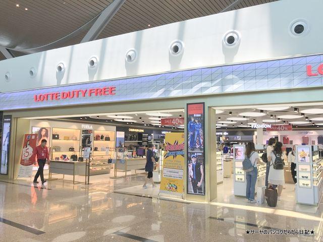 カムラン国際空港 出発階 (1)