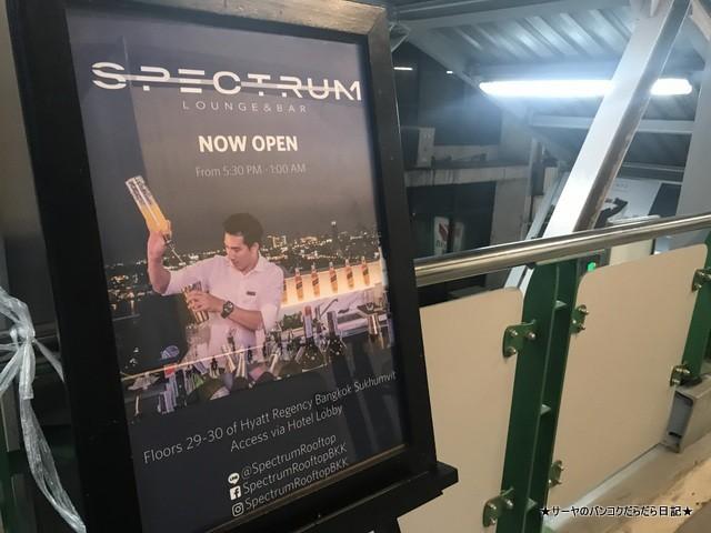Spectrum Lounge rooftopbar 2019 bangkok (20)
