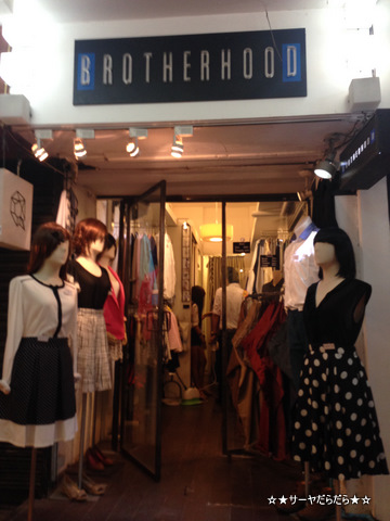 BROTHERHOOD THAI サイアム