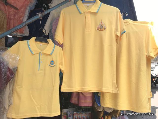 プラカノン市場 黄色ポロシャツ (2)