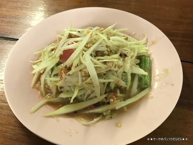 DOKCHAN NONGKHAI ノーンカイ イサーン料理 (9)