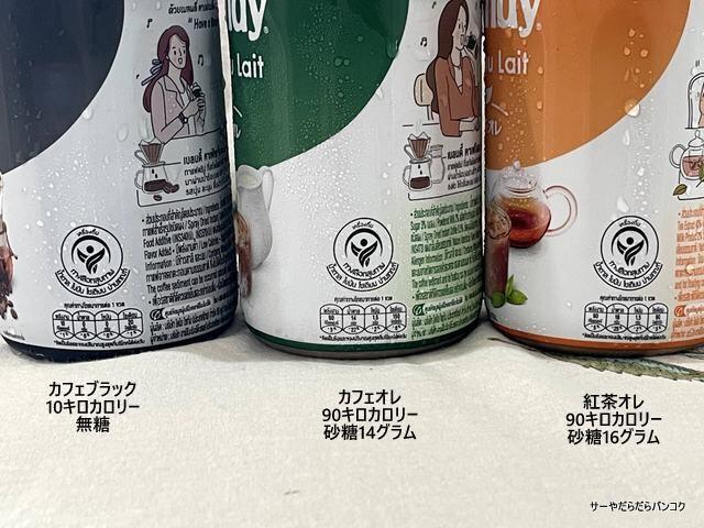 ブレンディ Blendy by 味の素 AJINOMOTO (5)