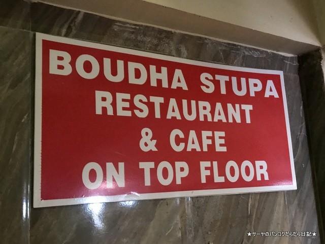 Boudhha Temple ボダナート ネパール 世界遺産 (11)
