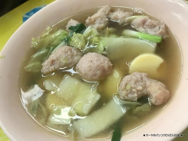タータイ TATHAI タイ料理 食堂 ローカル (11)