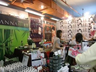 20100731 amaging thailand sale 5