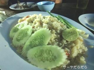 20100419 lungsawai seafood 8