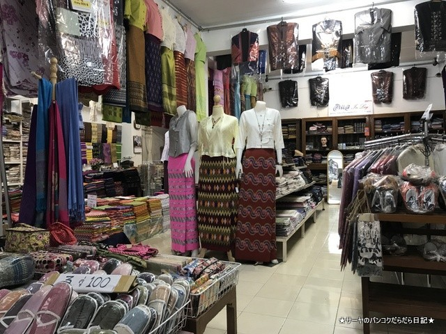 Rim Moei Market (5)