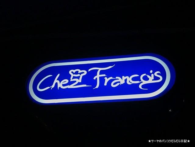 Chez Francois フレンチ サムイ 美味しい ディナー (13)