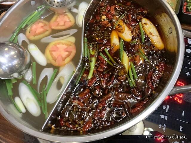 Chong Qing Suki 火鍋 バンコク 麻辣 (10)