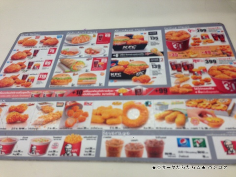Black Magic Burger(ブラック マジック バーガー) by KFC