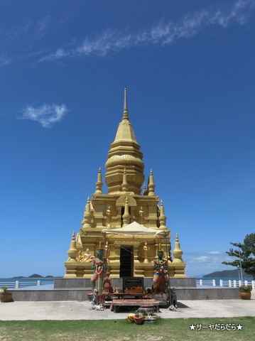 SAMUI LAEN SO PAGODA 1