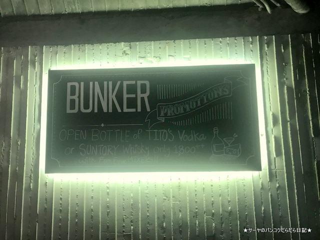Bunker バンカー オシャレ BAR デート バンコク サトーン (3)