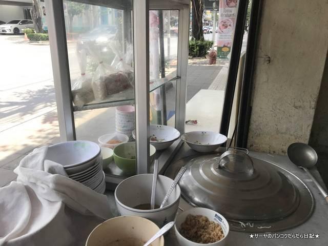 petyang vathikorn ペットヤーン バミー あんかけ タイ食堂 (6)