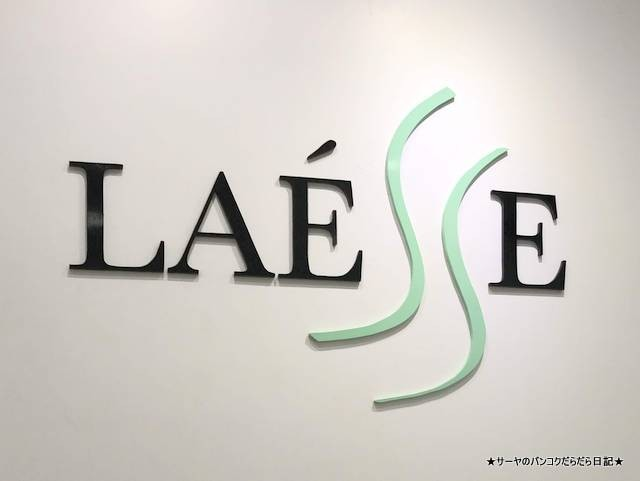 エステサロン LAESSE HIFU ハイフ 最新 2018 (4)