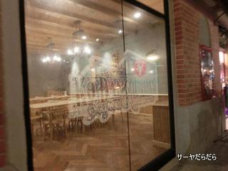 Ko Dang Talay Seafood Restaurant 1