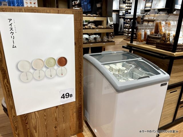 MUJI 無印良品 NEW CONCEPT STORE (15)
