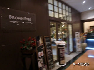 20101031 brown eyes 1
