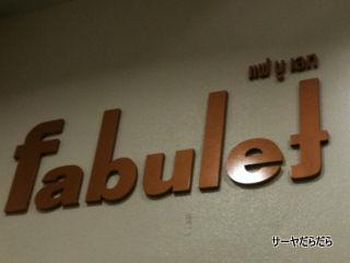 20101122 fabulet 1