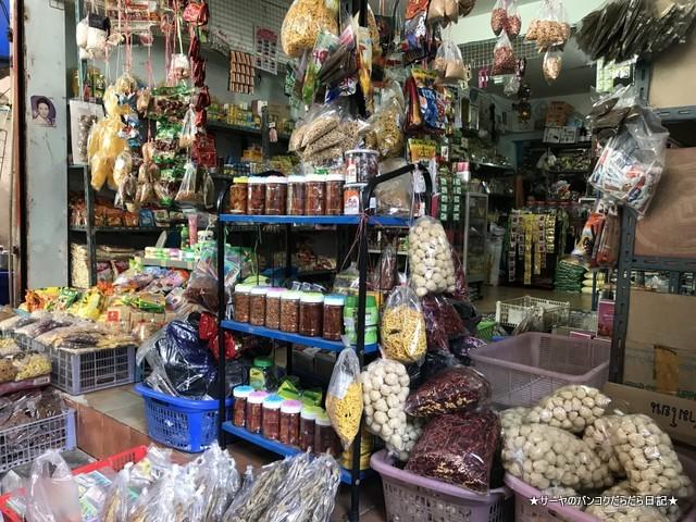 プラカノン市場 バンコク ミャンマー食材