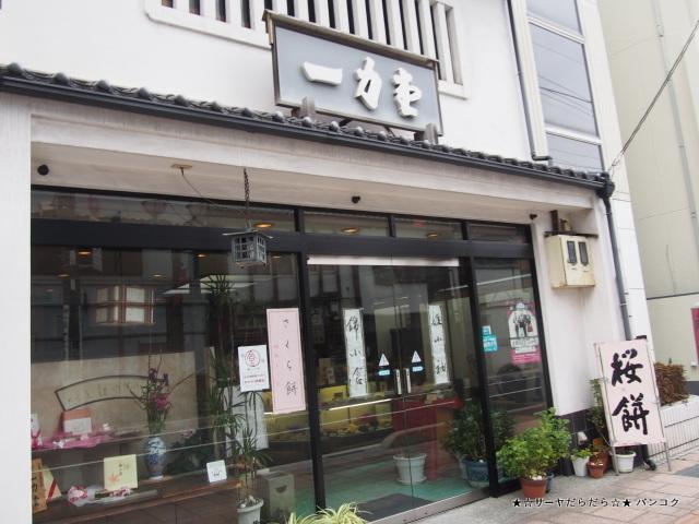 島根 一力堂 松江 和菓子 shimane